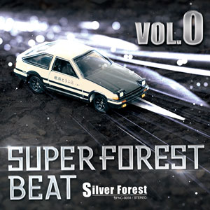 Silver Forest Super Forest Beat VOL.0