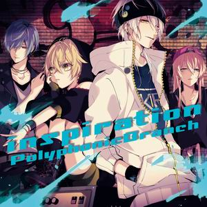 Polyphonic Branch inspiration (CD+DVD+漫画84P)