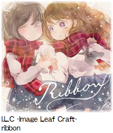 I.L.C -Image Leaf Craft- ribbon