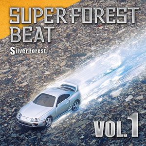 Silver Forest Super Forest Beat VOL.1