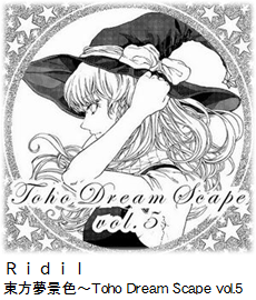 Ridil 東方夢景色~Toho Dream Scape vol.5