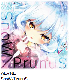 ALVINE SnoW/PrunuS