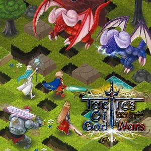 Dragon Eyes Tactics Of God Wars(予約)
