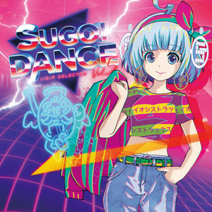 IOSYS TRAX SUGOI DANCE ~I/O/P SELECTED Vol.5~
