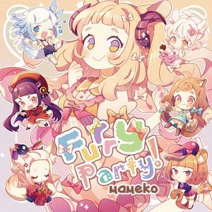 Sugar Bunny* Furry Party