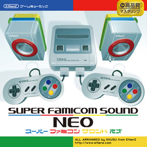 EtlanZ SUPER FAMICOM SOUND NEO