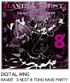 DiGiTAL WiNG RAVER'S NEST 8 TOHO RAVE PARTY