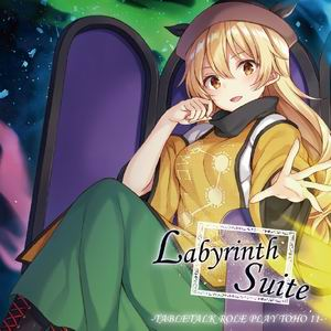 天秤亭 Labyrinth Suite -TABLETALK ROLE PLAY TOHO 11-