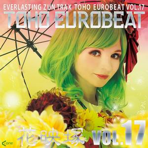 A-One TOHO EUROBEAT VOL.17 花映塚