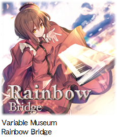 Variable Museum Rainbow Bridge