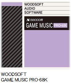 WOODSOFT GAME MUSIC PRO-68K