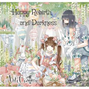 AuteCouture Happy Rebirth and Darkness【特典ポストカード付属】