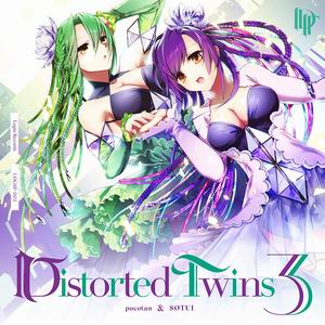 Login Records Distorted Twins 3