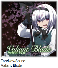 EastNewSound Valiant Blade