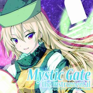 EastNewSound Mystic Gate the Instrumental