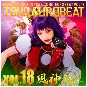 A-One TOHO EUROBEAT VOL.18 風神録
