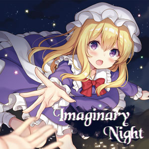 天秤亭 Imaginary Night -TABLETALK ROLE PLAY TOHO 12-(予約)