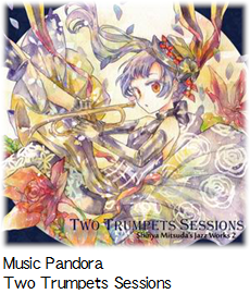 Music Pandora Two Trumpets Sessions
