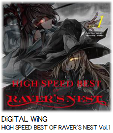 DiGiTAL WiNG HIGH SPEED BEST OF RAVER'S NEST Vol.1