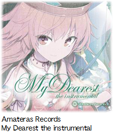 Amateras Records My Dearest the instrumental