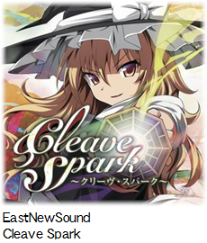 EastNewSound Cleave Spark