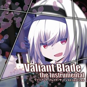EastNewSound Valiant Blade the Instrumental