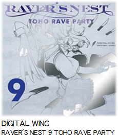 DiGiTAL WiNG RAVER'S NEST 9 TOHO RAVE PARTY