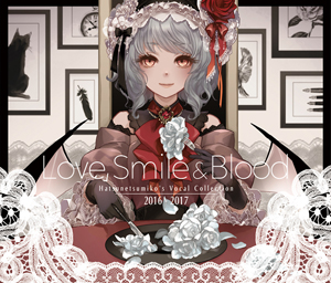 発熱巫女~ず Love, Smile & Blood