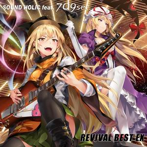 SOUND HOLIC feat. 709sec. REVIVAL BEST EX