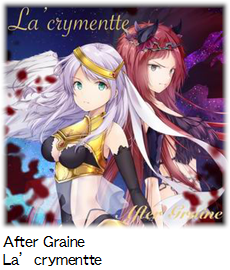 After Graine La'crymentte