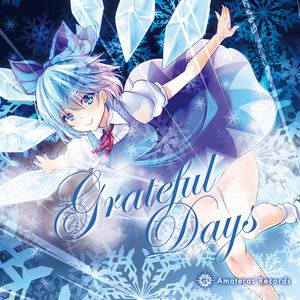 Amateras Records Gratiful Days
