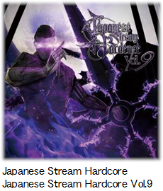 Japanese Stream Hardcore Japanese Stream Hardcore Vol.9