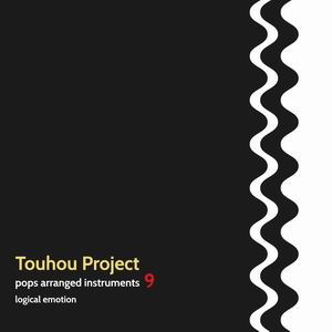 logical emotion Touhou Project pops arranged instruments9