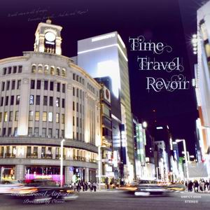 Time Travel Airport Time Travel Revoir(予約)