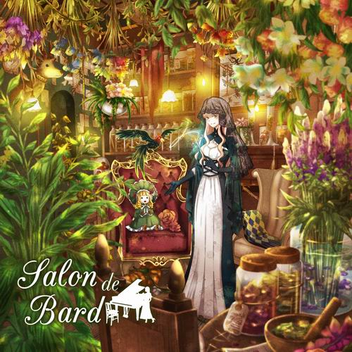 鈴葉屋 Salon de Bard