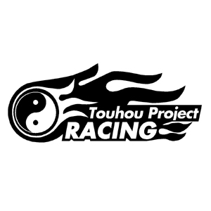 Maximum Racing 東方プロジェクトレーシングロゴ カッティングステッカー(黒)