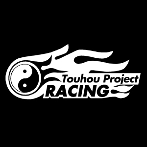 Maximum Racing 東方プロジェクトレーシングロゴ カッティングステッカー(白)