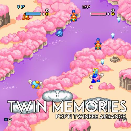 MUZZicianz Records TWIN MEMORIES