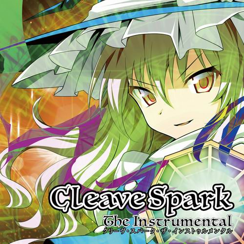 EastNewSound Cleave Spark the Instrumental