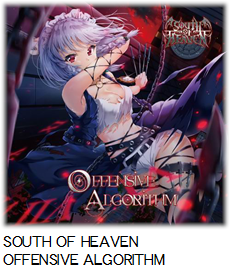 SOUTH OF HEAVEN OFFENSIVE ALGORITHM