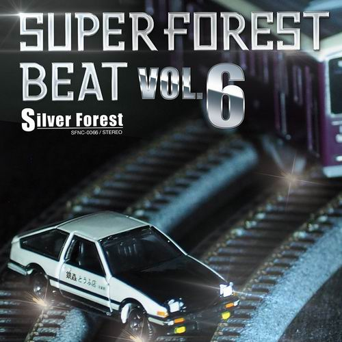 Silver Forest Super Forest Beat VOL.6