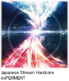 Japanese Stream Hardcore exPERIMENT