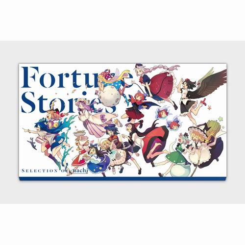 twinkle*twinkle 「Fortune Stories,Music」特製アートワークボックス