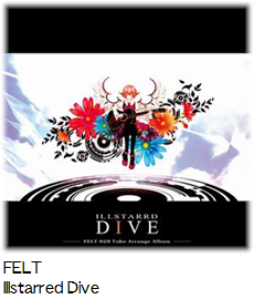 FELT Illstarred Dive.