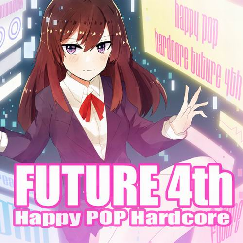 MUZZicianz Records Happy POP Hardcore Future 4th(予約)