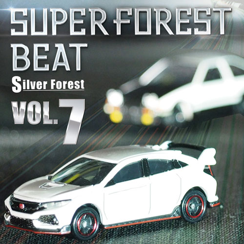 Silver Forest Super Forest Beat VOL.7