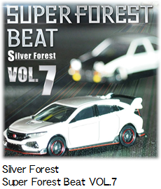 Silver Forest Super Forest Beat VOL.7.