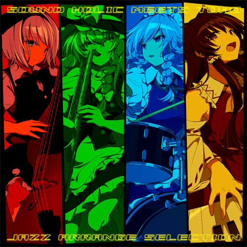 SOUND HOLIC SOUND HOLIC MEETS TOHO ~JAZZ ARRANGE SELECTION~(予約)