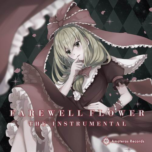 Amateras Records Farewell Flower the instrumental