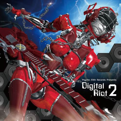 Psycho Filth Records Digital Riot 2(予約)